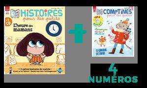 Histoires pour les petits Maxi Comptines